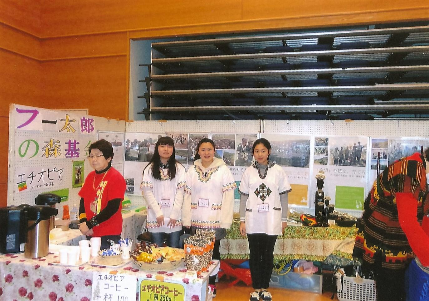 http://futaro.org/市民祭り/IMG_0001.jpg