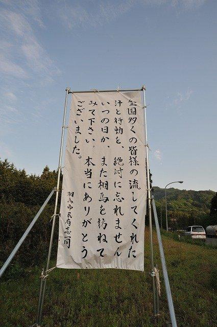 http://futaro.org/2_original.jpg