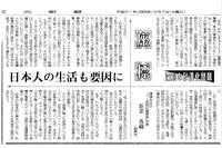 press4.jpg