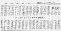 松岡さんの投稿記事.jpg