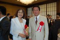 来賓の杉良太郎さんと.JPG