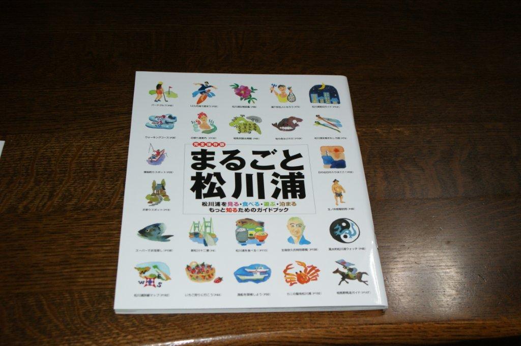 http://futaro.org/magazine.jpg